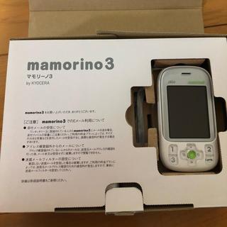 マモリーノ3(携帯電話本体)