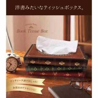 レトロ ☆アンティーク☆ ティッシュボックス ティッシュケース 木製(ティッシュボックス)