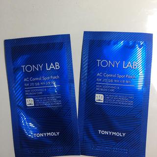 トニーモリー(TONY MOLY)のニキビパッチ   トニモリのACSパッチ  2枚 24パッチ(その他)