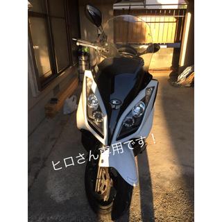 キムコ125ccスクーター(車体)