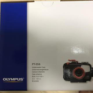 オリンパス(OLYMPUS)の防水プロテクター「PT-056」OLYMPUS(ケース/バッグ)