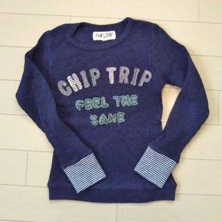 チップトリップ(CHIP TRIP)のChipTripチップトリップ ワッフルカットソー(Tシャツ/カットソー)