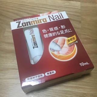 ザンミーラネイル 足爪用浸透補修液(ネイルケア)
