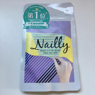 新品未開封♡ Nailly(ネイリー) ネイルケアサプリメント(ネイルケア)
