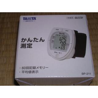 タニタ 手首式血圧計 BP-211(その他)