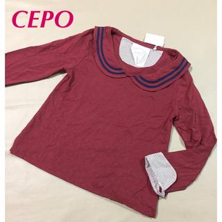 セポ(CEPO)の【新品】CEPO セポ セーラー衿カットソー エンジ(カットソー(長袖/七分))