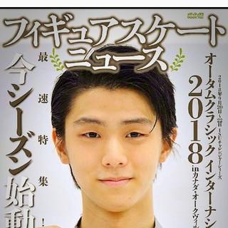 フィギュアスケートニュース(ウインタースポーツ)