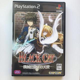 プレイステーション(PlayStation)のプレステーションソフト(家庭用ゲームソフト)