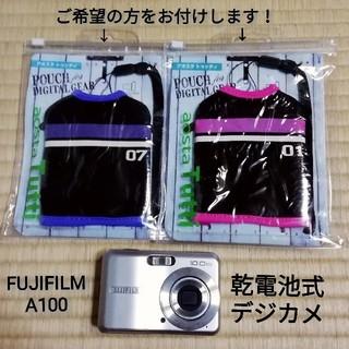 フジフイルム(富士フイルム)の乾電池式デジカメ❗FUJIFILM A100(コンパクトデジタルカメラ)