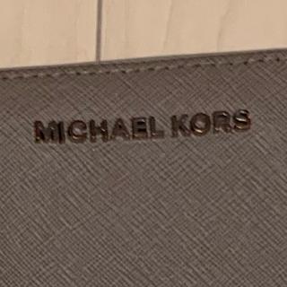 4bbf78903fb2 10ページ目 - マイケルコース(Michael Kors) グレーの通販 900点以上 ...