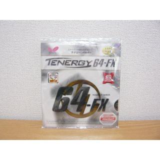 テナジー64fx(卓球)