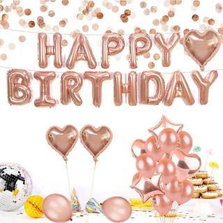 【新品】[送料無料]バルーン happy Birthday 誕生日 パーティー (その他)
