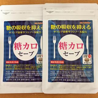 エガオ(えがお)の糖カロセーブ  2袋  新品(ダイエット食品)