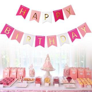 ★新品 誕生日 バルーン 飾り付け  風船  HAPPY BIRTHDAY(その他)