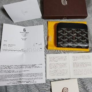 ゴヤール(GOYARD)のゴヤール財布(折り財布)