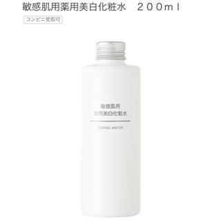 ムジルシリョウヒン(MUJI (無印良品))の無印♡(化粧水 / ローション)