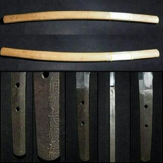 日本刀(武具)