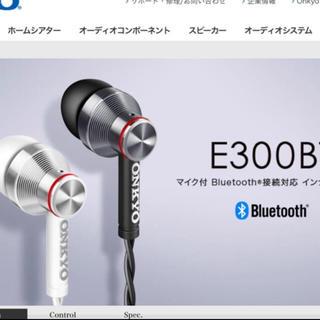オンキヨー(ONKYO)のONKYO  Bluetooth E300BT 美品 中古 クリーニング済み(ヘッドフォン/イヤフォン)