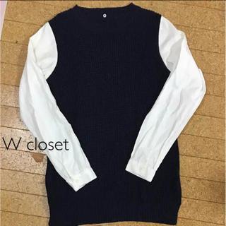 ダブルクローゼット(w closet)のw closet 袖切り替えニット(ニット/セーター)