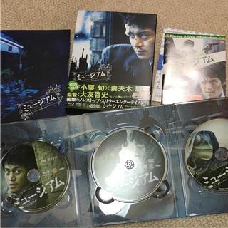 ミュージアム ブルーレイ&DVDセット プレミアムエディション('16映画「ミ…(日本映画)