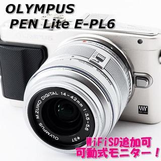 オリンパス(OLYMPUS)の☆WiFiSD追加可☆ オリンパス PEN E-PL6 レンズキット おまけ付!(ミラーレス一眼)