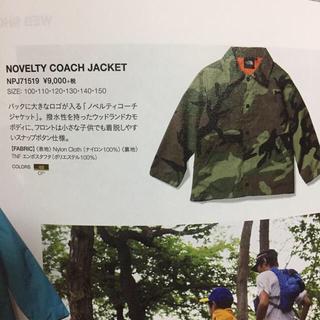 ザノースフェイス(THE NORTH FACE)のノースフェイス★コーチジャケット110(ジャケット/上着)