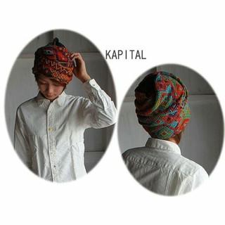 キャピタル(KAPITAL)のKAPITAL  帽子ターバン(その他)