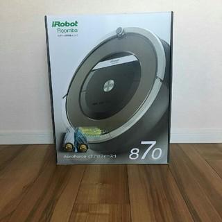 アイロボット(iRobot)のiRobot Roomba ロボット掃除機 ルンバ870 【新品】送料無料 (掃除機)