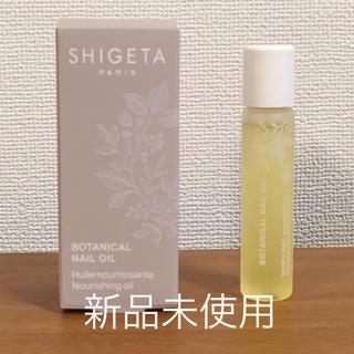 シゲタ(SHIGETA)のSHIGETA(シゲタ) ハーバリズム ネイルオイル 6mL(ネイルケア)