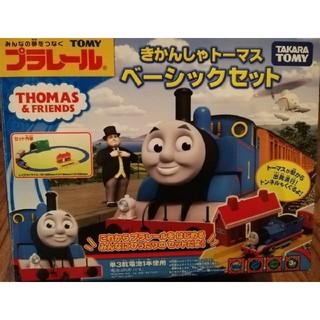 Takara Tomy - プラレール きかんしゃトーマス ベーシックセット 欠品無し