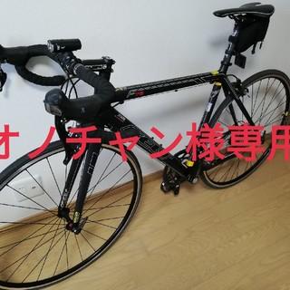 フェルト(FELT)のオノチャン様専用FELT F75 2013年 7005 540サイズ 手渡し限定(自転車本体)