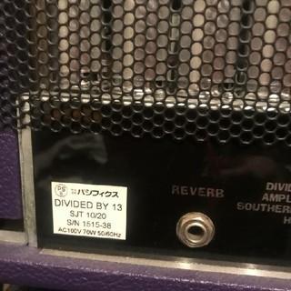 ディバイデットバイ13のギターアンプとケーブルセット(ギターアンプ)