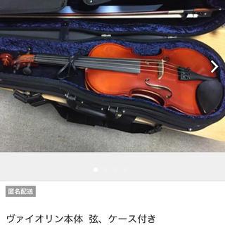 ヴァイオリン 一式(ヴァイオリン)