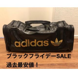 アディダス(adidas)のadidas originals/アディダスオリジナルス(ドラムバッグ)