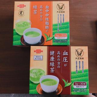 タイショウセイヤク(大正製薬)の血中中性脂肪が高めの方の緑茶**血圧が高めの方の緑茶**大正製薬(健康茶)
