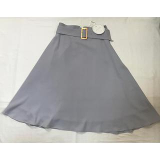 PATTERN  fionaフレアスカート   Sサイズ  新品紙タグ付き