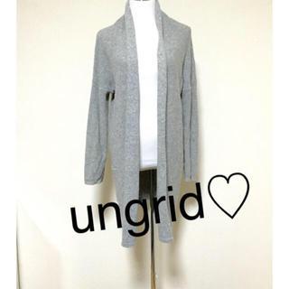 アングリッド(Ungrid)のUngrid☆ライトグレーニットロングガウン(ガウンコート)