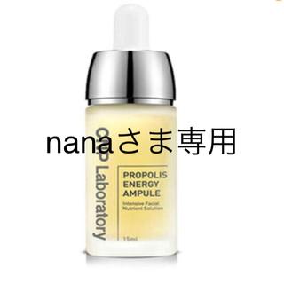 チャアンドパク(CNP)のCNP   プロポリス15ml    Vマスク1枚(美容液)