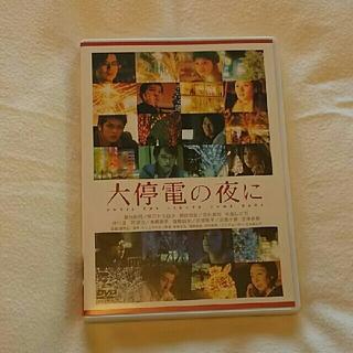 吉川晃司  初回限定版2枚組「大停電の夜に」(日本映画)