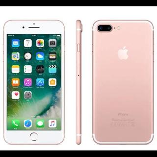 アイフォーン(iPhone)のiPhone7プラス(携帯電話本体)