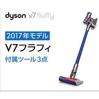 ダイソン(Dyson)のダイソン 掃除機 SV11FF Dyson V7 サイクロン式 コードレス(掃除機)