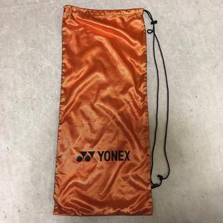 ヨネックス(YONEX)のYONEX テニスラケットケース(その他)
