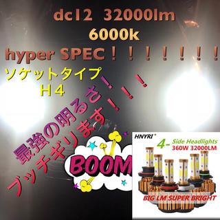 LED Led h4/ 9003/HB2/hi/lo 32000lm 6000k(汎用パーツ)