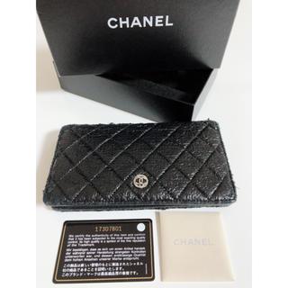 シャネル(CHANEL)のCHANEL シャネル 長財布 (財布)
