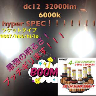 LED Led 9007/HB5/hi/lo 32000lm 6000k    (汎用パーツ)