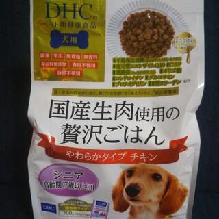 DHC 国産 犬用 ごはん ドッグフード シニア やわらかタイプ チキン