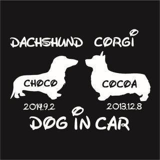 犬 ステッカー 2頭飼いタイプ 62犬種 お名前・犬種・誕生日入り車 オーダー(その他)