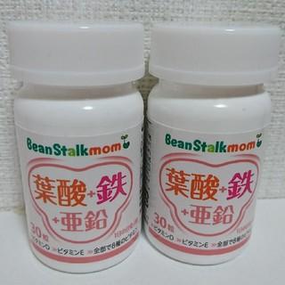 ビーンスターク 葉酸 鉄 亜鉛(その他)