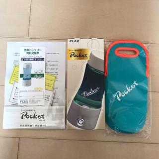 最終価額 フラックス FLPK12J ケータイ水素ボトル 54000円(その他)