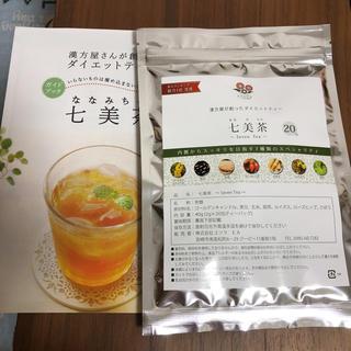 七美茶 ダイエットティー(健康茶)
